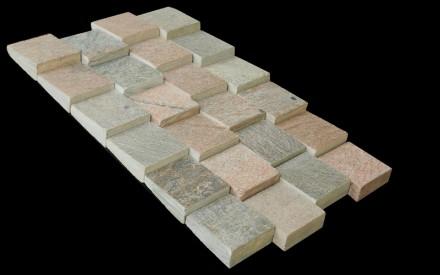 Stack Tile